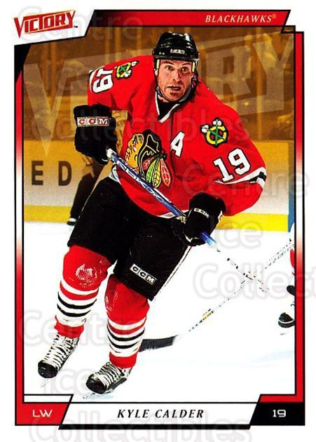 2006-07 UD Victory #43 Kyle Calder<br/>3 In Stock - $1.00 each - <a href=https://centericecollectibles.foxycart.com/cart?name=2006-07%20UD%20Victory%20%2343%20Kyle%20Calder...&quantity_max=3&price=$1.00&code=167986 class=foxycart> Buy it now! </a>
