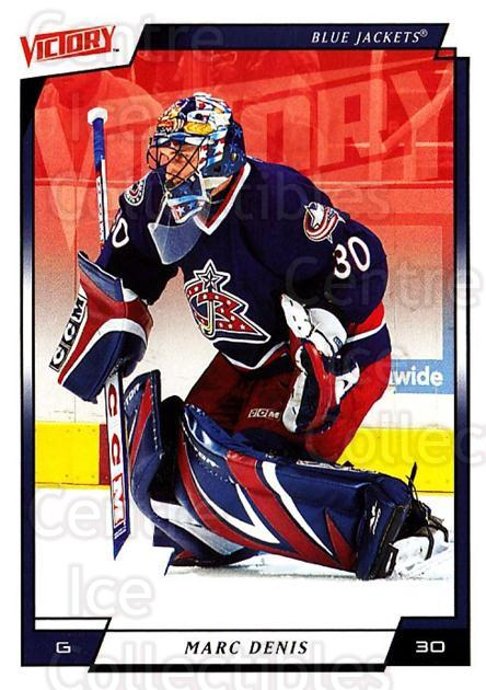2006-07 UD Victory #56 Marc Denis<br/>2 In Stock - $1.00 each - <a href=https://centericecollectibles.foxycart.com/cart?name=2006-07%20UD%20Victory%20%2356%20Marc%20Denis...&quantity_max=2&price=$1.00&code=168000 class=foxycart> Buy it now! </a>
