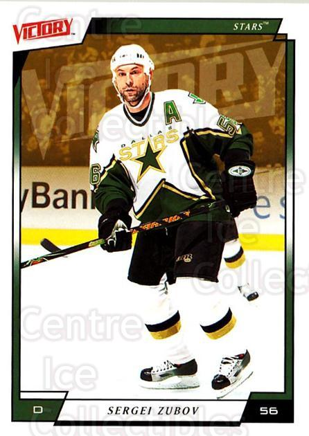 2006-07 UD Victory #64 Sergei Zubov<br/>4 In Stock - $1.00 each - <a href=https://centericecollectibles.foxycart.com/cart?name=2006-07%20UD%20Victory%20%2364%20Sergei%20Zubov...&quantity_max=4&price=$1.00&code=168009 class=foxycart> Buy it now! </a>