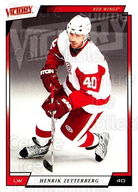 2006-07 UD Victory #73 Henrik Zetterberg<br/>3 In Stock - $2.00 each - <a href=https://centericecollectibles.foxycart.com/cart?name=2006-07%20UD%20Victory%20%2373%20Henrik%20Zetterbe...&quantity_max=3&price=$2.00&code=168019 class=foxycart> Buy it now! </a>