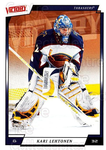 2006-07 UD Victory #8 Kari Lehtonen<br/>3 In Stock - $1.00 each - <a href=https://centericecollectibles.foxycart.com/cart?name=2006-07%20UD%20Victory%20%238%20Kari%20Lehtonen...&quantity_max=3&price=$1.00&code=168026 class=foxycart> Buy it now! </a>