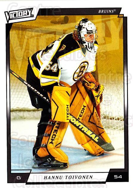 2006-07 UD Victory #234 Hannu Toivonen<br/>2 In Stock - $1.00 each - <a href=https://centericecollectibles.foxycart.com/cart?name=2006-07%20UD%20Victory%20%23234%20Hannu%20Toivonen...&quantity_max=2&price=$1.00&code=168114 class=foxycart> Buy it now! </a>