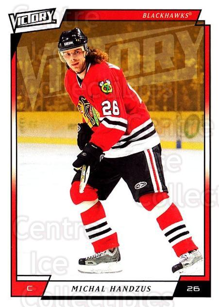 2006-07 UD Victory #237 Michal Handzus<br/>1 In Stock - $1.00 each - <a href=https://centericecollectibles.foxycart.com/cart?name=2006-07%20UD%20Victory%20%23237%20Michal%20Handzus...&quantity_max=1&price=$1.00&code=168117 class=foxycart> Buy it now! </a>