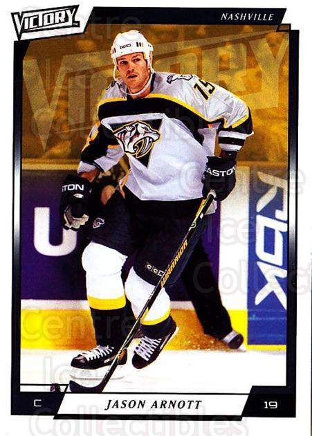 2006-07 UD Victory #258 Jason Arnott<br/>8 In Stock - $1.00 each - <a href=https://centericecollectibles.foxycart.com/cart?name=2006-07%20UD%20Victory%20%23258%20Jason%20Arnott...&quantity_max=8&price=$1.00&code=168138 class=foxycart> Buy it now! </a>
