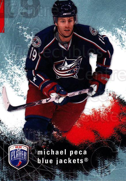 2007-08 Be A Player #60 Mike Peca<br/>4 In Stock - $1.00 each - <a href=https://centericecollectibles.foxycart.com/cart?name=2007-08%20Be%20A%20Player%20%2360%20Mike%20Peca...&quantity_max=4&price=$1.00&code=168211 class=foxycart> Buy it now! </a>