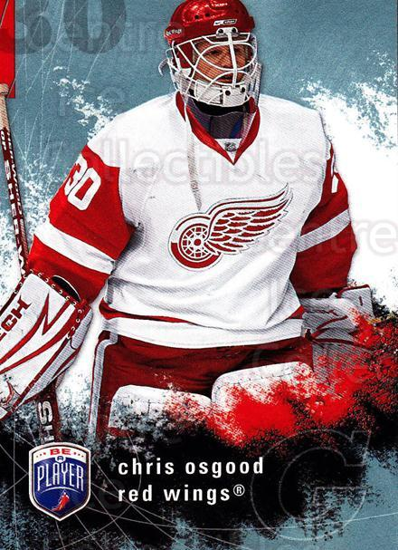 2007-08 Be A Player #70 Chris Osgood<br/>3 In Stock - $1.00 each - <a href=https://centericecollectibles.foxycart.com/cart?name=2007-08%20Be%20A%20Player%20%2370%20Chris%20Osgood...&quantity_max=3&price=$1.00&code=168221 class=foxycart> Buy it now! </a>