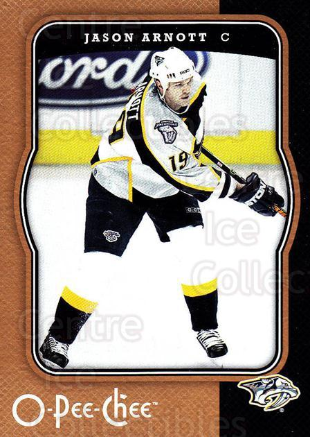 2007-08 O-Pee-Chee #270 Jason Arnott<br/>5 In Stock - $1.00 each - <a href=https://centericecollectibles.foxycart.com/cart?name=2007-08%20O-Pee-Chee%20%23270%20Jason%20Arnott...&quantity_max=5&price=$1.00&code=168509 class=foxycart> Buy it now! </a>