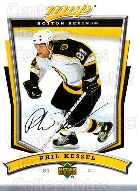 2007-08 Upper Deck MVP #47 Phil Kessel<br/>5 In Stock - $1.00 each - <a href=https://centericecollectibles.foxycart.com/cart?name=2007-08%20Upper%20Deck%20MVP%20%2347%20Phil%20Kessel...&quantity_max=5&price=$1.00&code=169006 class=foxycart> Buy it now! </a>
