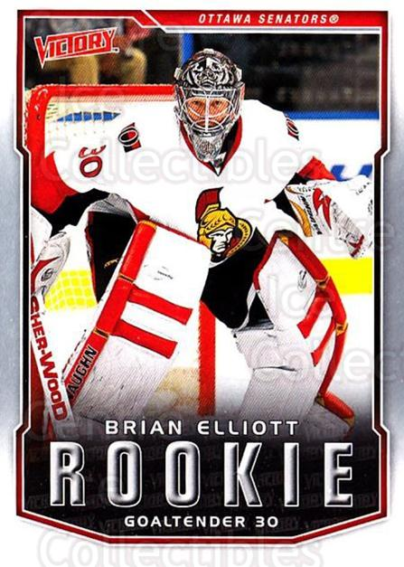 2007-08 UD Victory #300 Brian Elliott<br/>12 In Stock - $2.00 each - <a href=https://centericecollectibles.foxycart.com/cart?name=2007-08%20UD%20Victory%20%23300%20Brian%20Elliott...&price=$2.00&code=169084 class=foxycart> Buy it now! </a>