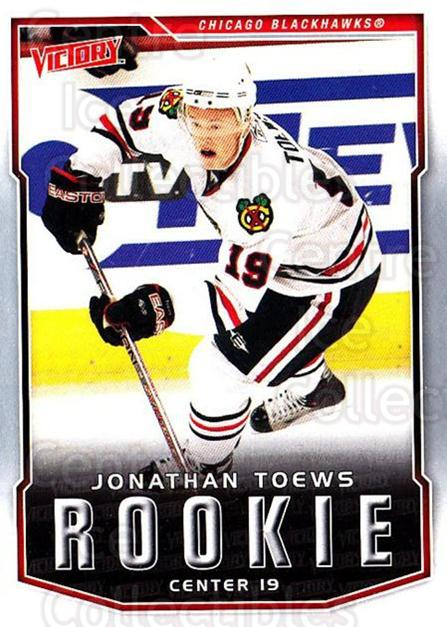 2007-08 UD Victory #316 Jonathan Toews<br/>7 In Stock - $10.00 each - <a href=https://centericecollectibles.foxycart.com/cart?name=2007-08%20UD%20Victory%20%23316%20Jonathan%20Toews...&price=$10.00&code=169099 class=foxycart> Buy it now! </a>