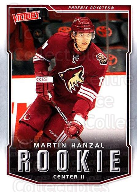 2007-08 UD Victory #321 Martin Hanzal<br/>14 In Stock - $2.00 each - <a href=https://centericecollectibles.foxycart.com/cart?name=2007-08%20UD%20Victory%20%23321%20Martin%20Hanzal...&price=$2.00&code=169105 class=foxycart> Buy it now! </a>