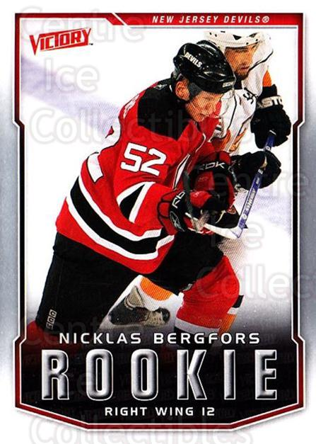 2007-08 UD Victory #332 Nicklas Bergfors<br/>15 In Stock - $2.00 each - <a href=https://centericecollectibles.foxycart.com/cart?name=2007-08%20UD%20Victory%20%23332%20Nicklas%20Bergfor...&price=$2.00&code=169116 class=foxycart> Buy it now! </a>