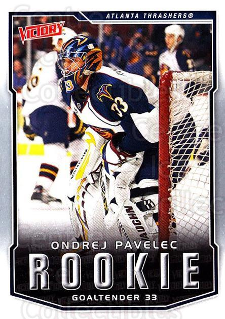 2007-08 UD Victory #334 Ondrej Pavelec<br/>10 In Stock - $2.00 each - <a href=https://centericecollectibles.foxycart.com/cart?name=2007-08%20UD%20Victory%20%23334%20Ondrej%20Pavelec...&price=$2.00&code=169118 class=foxycart> Buy it now! </a>