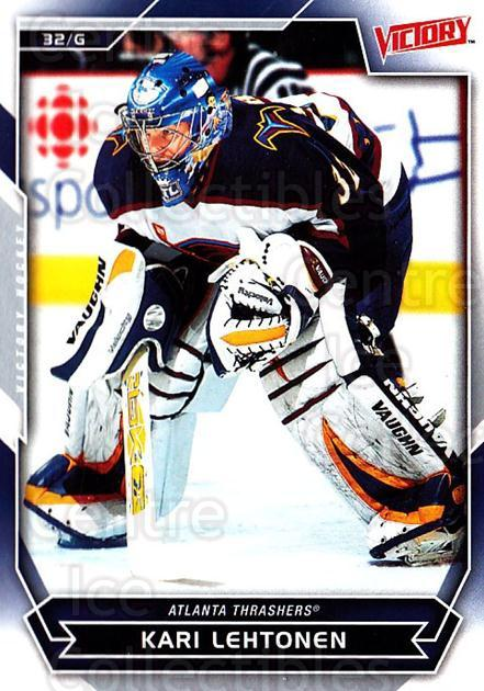 2007-08 UD Victory #74 Kari Lehtonen<br/>6 In Stock - $1.00 each - <a href=https://centericecollectibles.foxycart.com/cart?name=2007-08%20UD%20Victory%20%2374%20Kari%20Lehtonen...&price=$1.00&code=169174 class=foxycart> Buy it now! </a>