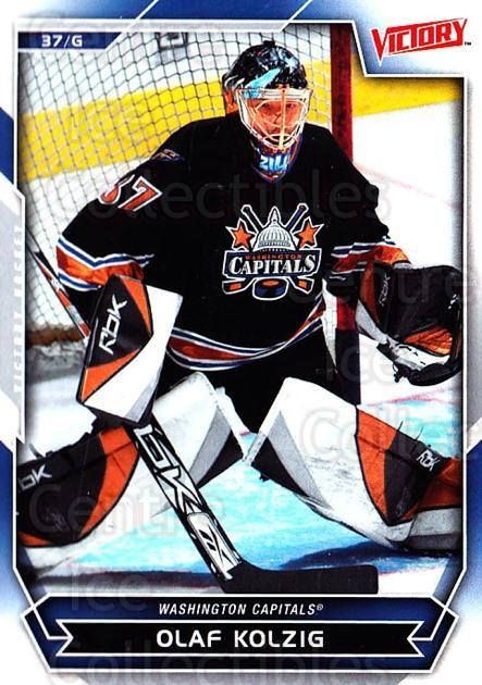 2007-08 UD Victory #92 Olaf Kolzig<br/>5 In Stock - $1.00 each - <a href=https://centericecollectibles.foxycart.com/cart?name=2007-08%20UD%20Victory%20%2392%20Olaf%20Kolzig...&price=$1.00&code=169194 class=foxycart> Buy it now! </a>
