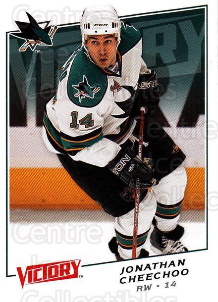 2008-09 UD Victory #35 Jonathan Cheechoo<br/>5 In Stock - $1.00 each - <a href=https://centericecollectibles.foxycart.com/cart?name=2008-09%20UD%20Victory%20%2335%20Jonathan%20Cheech...&quantity_max=5&price=$1.00&code=169203 class=foxycart> Buy it now! </a>