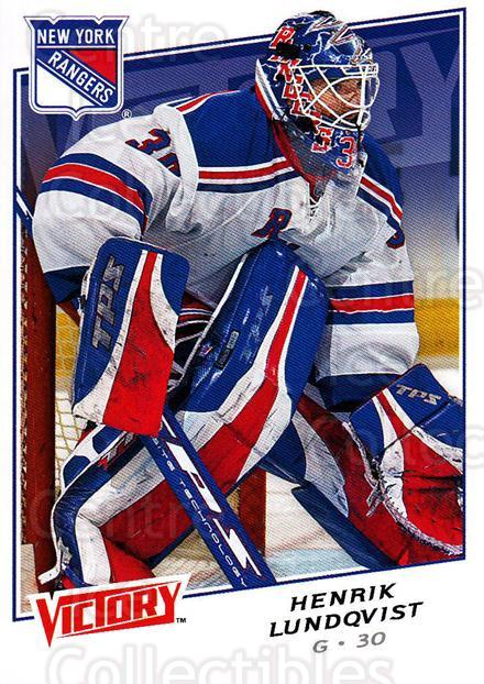 2008-09 UD Victory #64 Henrik Lundqvist<br/>5 In Stock - $2.00 each - <a href=https://centericecollectibles.foxycart.com/cart?name=2008-09%20UD%20Victory%20%2364%20Henrik%20Lundqvis...&quantity_max=5&price=$2.00&code=169235 class=foxycart> Buy it now! </a>