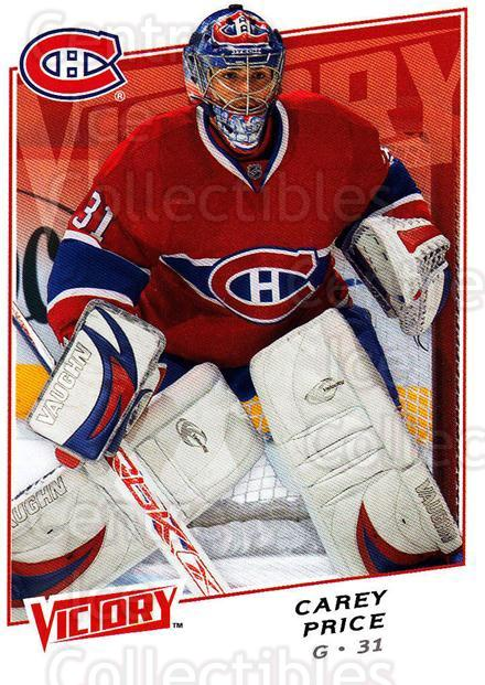 2008-09 UD Victory #89 Carey Price<br/>1 In Stock - $3.00 each - <a href=https://centericecollectibles.foxycart.com/cart?name=2008-09%20UD%20Victory%20%2389%20Carey%20Price...&price=$3.00&code=169262 class=foxycart> Buy it now! </a>