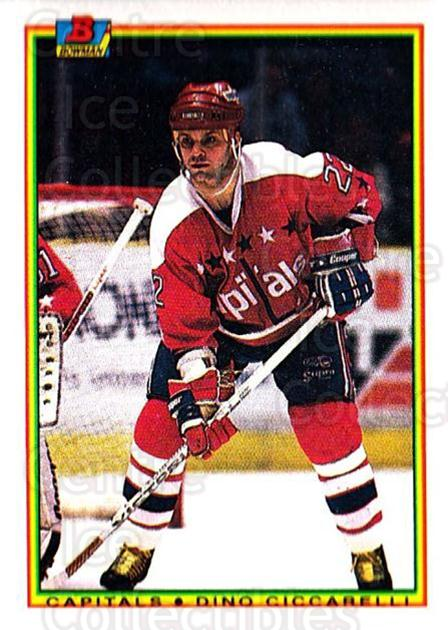 1990-91 Bowman #69 Dino Ciccarelli<br/>6 In Stock - $1.00 each - <a href=https://centericecollectibles.foxycart.com/cart?name=1990-91%20Bowman%20%2369%20Dino%20Ciccarelli...&quantity_max=6&price=$1.00&code=169727 class=foxycart> Buy it now! </a>