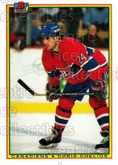 1990-91 Bowman Tiffany #42 Chris Chelios<br/>12 In Stock - $2.00 each - <a href=https://centericecollectibles.foxycart.com/cart?name=1990-91%20Bowman%20Tiffany%20%2342%20Chris%20Chelios...&quantity_max=12&price=$2.00&code=169819 class=foxycart> Buy it now! </a>