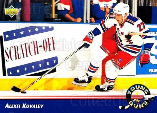 1992-93 Upper Deck #573 Alexei Kovalev<br/>4 In Stock - $1.00 each - <a href=https://centericecollectibles.foxycart.com/cart?name=1992-93%20Upper%20Deck%20%23573%20Alexei%20Kovalev...&quantity_max=4&price=$1.00&code=176977 class=foxycart> Buy it now! </a>