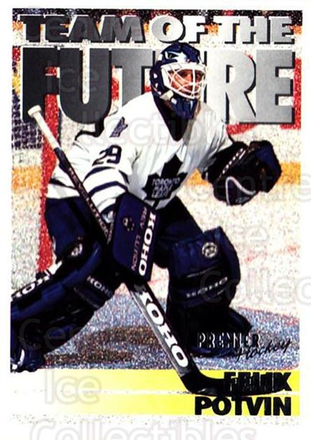 1994-95 Topps Premier #238 Felix Potvin<br/>2 In Stock - $1.00 each - <a href=https://centericecollectibles.foxycart.com/cart?name=1994-95%20Topps%20Premier%20%23238%20Felix%20Potvin...&quantity_max=2&price=$1.00&code=183126 class=foxycart> Buy it now! </a>