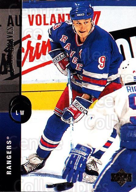 1994-95 Upper Deck #10 Adam Graves<br/>6 In Stock - $1.00 each - <a href=https://centericecollectibles.foxycart.com/cart?name=1994-95%20Upper%20Deck%20%2310%20Adam%20Graves...&quantity_max=6&price=$1.00&code=183718 class=foxycart> Buy it now! </a>