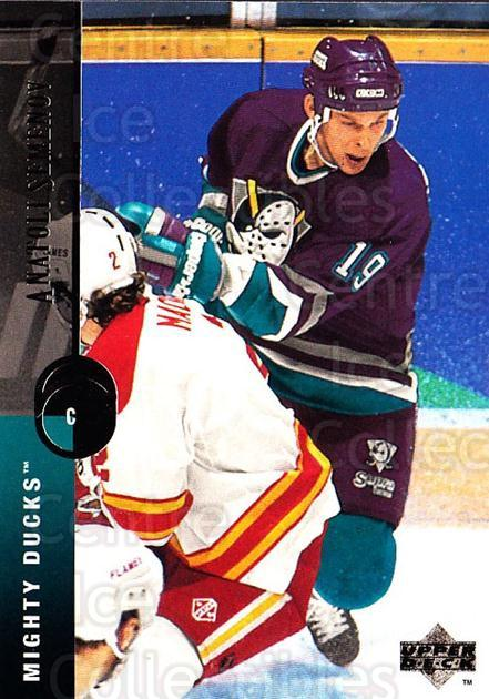 1994-95 Upper Deck #105 Anatoli Semenov<br/>7 In Stock - $1.00 each - <a href=https://centericecollectibles.foxycart.com/cart?name=1994-95%20Upper%20Deck%20%23105%20Anatoli%20Semenov...&quantity_max=7&price=$1.00&code=183724 class=foxycart> Buy it now! </a>