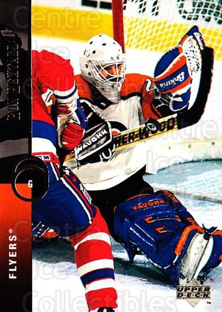 1994-95 Upper Deck #170 Ron Hextall<br/>6 In Stock - $1.00 each - <a href=https://centericecollectibles.foxycart.com/cart?name=1994-95%20Upper%20Deck%20%23170%20Ron%20Hextall...&quantity_max=6&price=$1.00&code=183796 class=foxycart> Buy it now! </a>