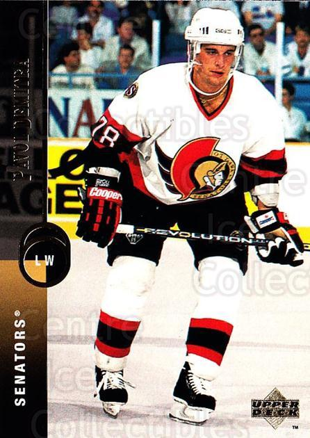 1994-95 Upper Deck #216 Pavol Demitra<br/>5 In Stock - $1.00 each - <a href=https://centericecollectibles.foxycart.com/cart?name=1994-95%20Upper%20Deck%20%23216%20Pavol%20Demitra...&quantity_max=5&price=$1.00&code=183847 class=foxycart> Buy it now! </a>