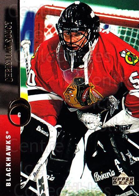 1994-95 Upper Deck #223 Christian Soucy<br/>4 In Stock - $1.00 each - <a href=https://centericecollectibles.foxycart.com/cart?name=1994-95%20Upper%20Deck%20%23223%20Christian%20Soucy...&quantity_max=4&price=$1.00&code=183854 class=foxycart> Buy it now! </a>