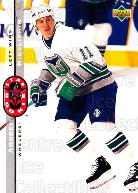 1994-95 Upper Deck #241 Andrei Nikolishin<br/>7 In Stock - $1.00 each - <a href=https://centericecollectibles.foxycart.com/cart?name=1994-95%20Upper%20Deck%20%23241%20Andrei%20Nikolish...&quantity_max=7&price=$1.00&code=183874 class=foxycart> Buy it now! </a>