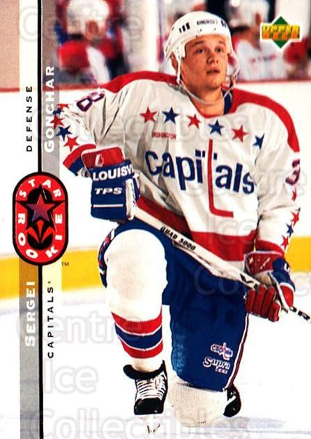 <a href=index.aspx?SetName=1994-95%20Upper%20Deck>1994-95 Upper Deck</a> #264 <a href=index.aspx?PlayerName=Sergei%20Gonchar> Sergei Gonchar</a><br/>5 in stock - $1.00 each - <a href=https://centericecollectibles.foxycart.com/cart?name=1994-95%20Upper%20Deck%20%23264%20Sergei%20Gonchar...&price=$1.00&code=183898 class=foxycart> Buy it now! </a>