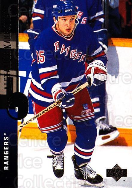 1994-95 Upper Deck #288 Alexander Karpovtsev<br/>6 In Stock - $1.00 each - <a href=https://centericecollectibles.foxycart.com/cart?name=1994-95%20Upper%20Deck%20%23288%20Alexander%20Karpo...&quantity_max=6&price=$1.00&code=183923 class=foxycart> Buy it now! </a>