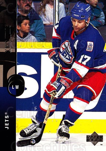 1994-95 Upper Deck #308 Kris King<br/>6 In Stock - $1.00 each - <a href=https://centericecollectibles.foxycart.com/cart?name=1994-95%20Upper%20Deck%20%23308%20Kris%20King...&quantity_max=6&price=$1.00&code=183946 class=foxycart> Buy it now! </a>
