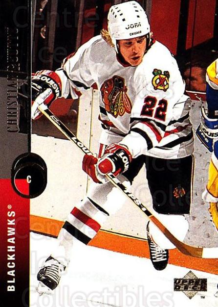 1994-95 Upper Deck #56 Christian Ruuttu<br/>7 In Stock - $1.00 each - <a href=https://centericecollectibles.foxycart.com/cart?name=1994-95%20Upper%20Deck%20%2356%20Christian%20Ruutt...&quantity_max=7&price=$1.00&code=184216 class=foxycart> Buy it now! </a>
