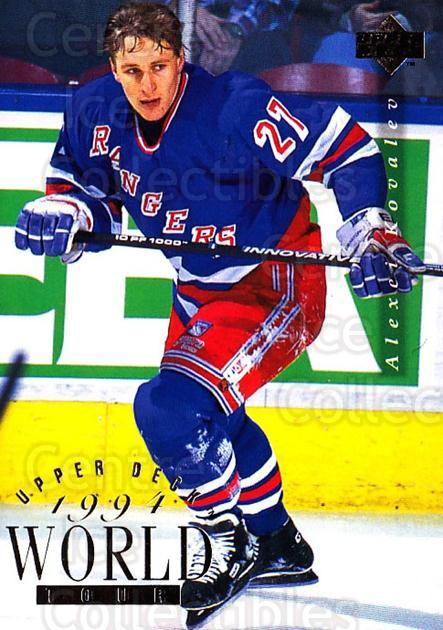 1994-95 Upper Deck #567 Alexei Kovalev<br/>6 In Stock - $1.00 each - <a href=https://centericecollectibles.foxycart.com/cart?name=1994-95%20Upper%20Deck%20%23567%20Alexei%20Kovalev...&quantity_max=6&price=$1.00&code=184224 class=foxycart> Buy it now! </a>
