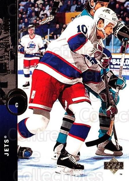 1994-95 Upper Deck #7 Alexei Zhamnov<br/>7 In Stock - $1.00 each - <a href=https://centericecollectibles.foxycart.com/cart?name=1994-95%20Upper%20Deck%20%237%20Alexei%20Zhamnov...&quantity_max=7&price=$1.00&code=184242 class=foxycart> Buy it now! </a>
