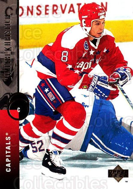 1994-95 Upper Deck #76 Dimitri Khristich<br/>7 In Stock - $1.00 each - <a href=https://centericecollectibles.foxycart.com/cart?name=1994-95%20Upper%20Deck%20%2376%20Dimitri%20Khristi...&quantity_max=7&price=$1.00&code=184249 class=foxycart> Buy it now! </a>