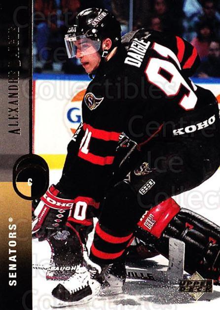 1994-95 Upper Deck #87 Alexandre Daigle<br/>5 In Stock - $1.00 each - <a href=https://centericecollectibles.foxycart.com/cart?name=1994-95%20Upper%20Deck%20%2387%20Alexandre%20Daigl...&quantity_max=5&price=$1.00&code=184261 class=foxycart> Buy it now! </a>
