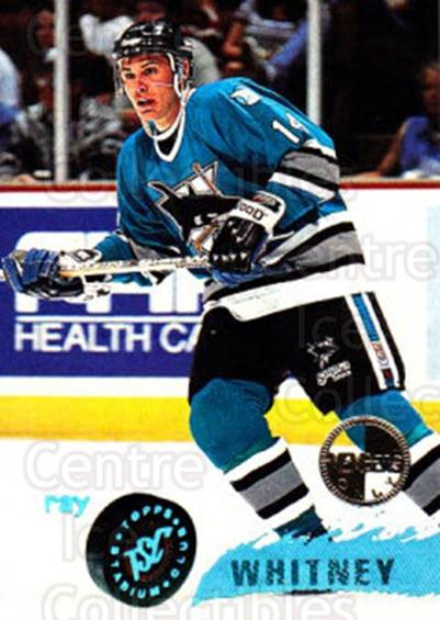 1995-96 Stadium Club Members Only #86 Ray Whitney<br/>5 In Stock - $3.00 each - <a href=https://centericecollectibles.foxycart.com/cart?name=1995-96%20Stadium%20Club%20Members%20Only%20%2386%20Ray%20Whitney...&quantity_max=5&price=$3.00&code=184757 class=foxycart> Buy it now! </a>