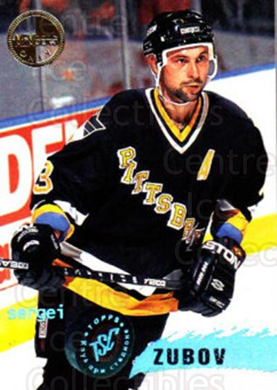 1995-96 Stadium Club Members Only #92 Sergei Zubov<br/>6 In Stock - $3.00 each - <a href=https://centericecollectibles.foxycart.com/cart?name=1995-96%20Stadium%20Club%20Members%20Only%20%2392%20Sergei%20Zubov...&quantity_max=6&price=$3.00&code=184764 class=foxycart> Buy it now! </a>