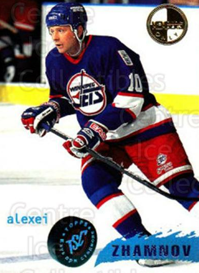 1995-96 Stadium Club Members Only #95 Alexei Zhamnov<br/>7 In Stock - $3.00 each - <a href=https://centericecollectibles.foxycart.com/cart?name=1995-96%20Stadium%20Club%20Members%20Only%20%2395%20Alexei%20Zhamnov...&quantity_max=7&price=$3.00&code=184767 class=foxycart> Buy it now! </a>