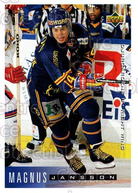 1995-96 Swedish Upper Deck #47 Magnus Jansson<br/>10 In Stock - $2.00 each - <a href=https://centericecollectibles.foxycart.com/cart?name=1995-96%20Swedish%20Upper%20Deck%20%2347%20Magnus%20Jansson...&price=$2.00&code=184795 class=foxycart> Buy it now! </a>