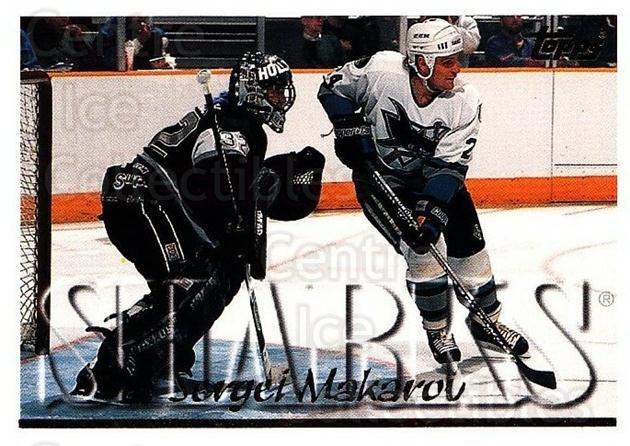 1995-96 Topps #171 Sergei Makarov<br/>5 In Stock - $1.00 each - <a href=https://centericecollectibles.foxycart.com/cart?name=1995-96%20Topps%20%23171%20Sergei%20Makarov...&quantity_max=5&price=$1.00&code=184903 class=foxycart> Buy it now! </a>