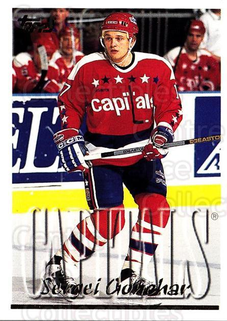 1995-96 Topps #47 Sergei Gonchar<br/>4 In Stock - $1.00 each - <a href=https://centericecollectibles.foxycart.com/cart?name=1995-96%20Topps%20%2347%20Sergei%20Gonchar...&quantity_max=4&price=$1.00&code=185146 class=foxycart> Buy it now! </a>