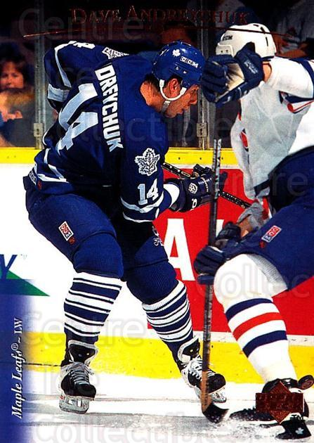 1995-96 Upper Deck #367 Dave Andreychuk<br/>7 In Stock - $1.00 each - <a href=https://centericecollectibles.foxycart.com/cart?name=1995-96%20Upper%20Deck%20%23367%20Dave%20Andreychuk...&quantity_max=7&price=$1.00&code=185496 class=foxycart> Buy it now! </a>