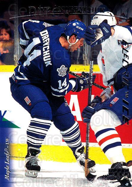1995-96 Upper Deck Electric Ice #367 Dave Andreychuk<br/>20 In Stock - $2.00 each - <a href=https://centericecollectibles.foxycart.com/cart?name=1995-96%20Upper%20Deck%20Electric%20Ice%20%23367%20Dave%20Andreychuk...&quantity_max=20&price=$2.00&code=185866 class=foxycart> Buy it now! </a>