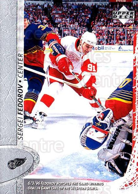 1996-97 Upper Deck #250 Sergei Fedorov<br/>5 In Stock - $1.00 each - <a href=https://centericecollectibles.foxycart.com/cart?name=1996-97%20Upper%20Deck%20%23250%20Sergei%20Fedorov...&quantity_max=5&price=$1.00&code=186349 class=foxycart> Buy it now! </a>