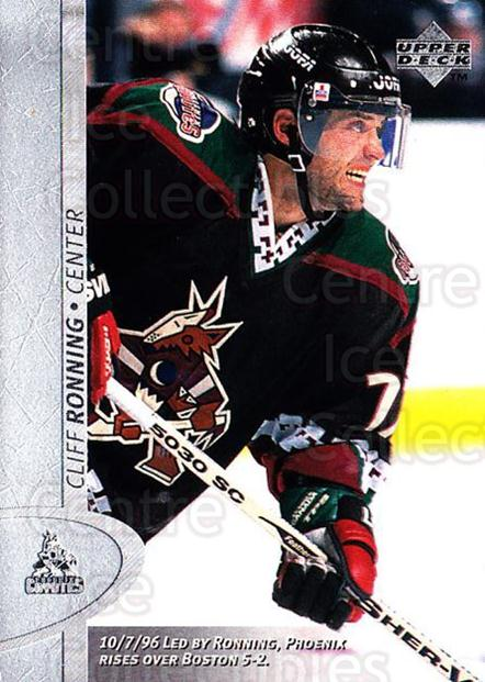 1996-97 Upper Deck #315 Cliff Ronning<br/>5 In Stock - $1.00 each - <a href=https://centericecollectibles.foxycart.com/cart?name=1996-97%20Upper%20Deck%20%23315%20Cliff%20Ronning...&quantity_max=5&price=$1.00&code=186421 class=foxycart> Buy it now! </a>